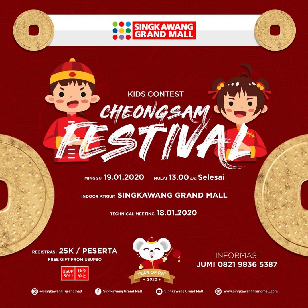 Cheongsam Festival Kids Contest
