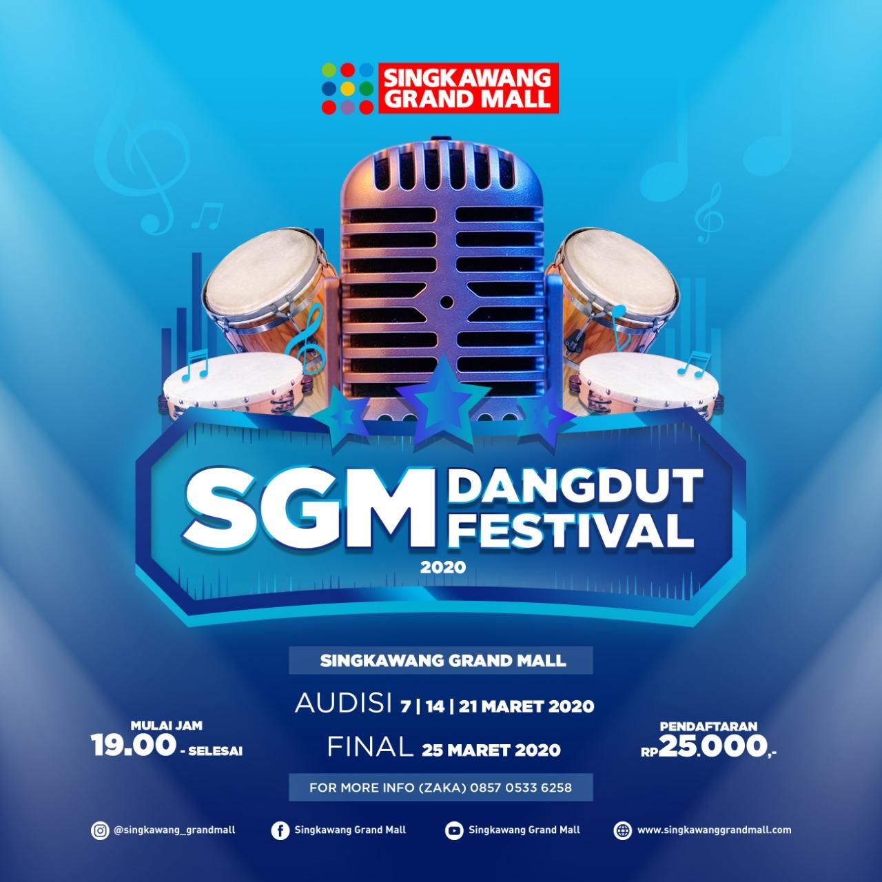 SGM Dangdut Festival 2020